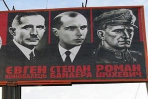 Воїнам УПА-ОУН надали статус учасників бойових дій