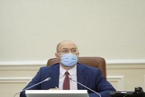 Шмигаль подав кандидатури на три міністерські портфелі