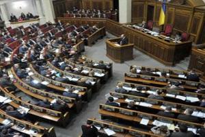 ВР готує подвійні зміни до Конституції