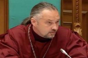 Суддя КС написав заяву про відставку