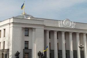 Верховна Рада призначила місцеві вибори