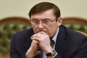 НАБУ відкрило справу проти Луценка