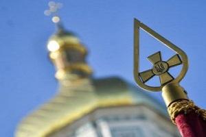 ВР підтримала закон про перехід із російської церкви