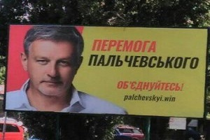 Вибори мера Києва: у кого які шанси