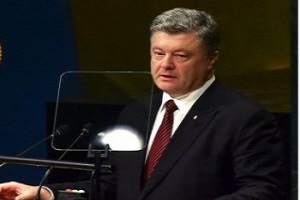 Порошенко закликає ООН ввести миротворчу місію на Донбасі