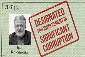 США запровадили санкції проти олігарха Коломойського