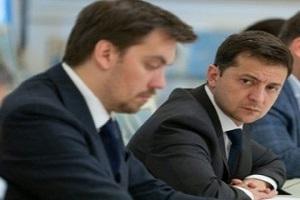 Зеленський скликає засідання ВР: що буде з урядом Гончарука