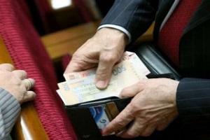 Десятка найбагатших депутатів ВР