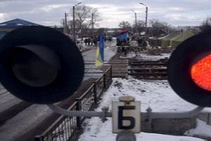 Гройсман пішов на поступки у блокаді Донбасу