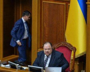 ВР позбавила Разумкова посади спікера