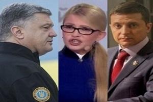 Порошенко, Зеленський чи Тимошенко: хто стане президентом?