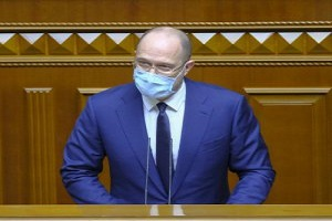Україні прийдеться впроваджувати надзвичайний стан - Шмигаль