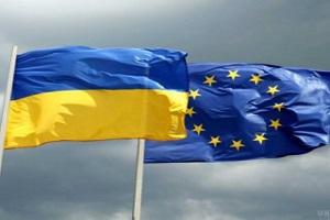 В ЄС підписали акт про надання Україні безвізового режиму