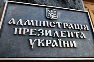 В Україні вибухнув новий корупційний скандал