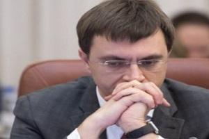 Суд арештував майно міністра Омеляна