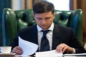 Зеленський офіційно вигнав Фокіна з ТКГ