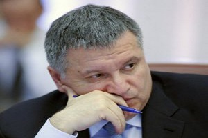 Аваков розкритикував роботу НАЗК