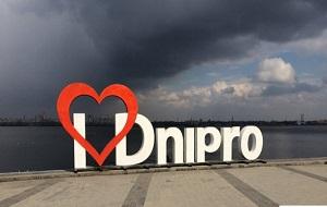 Депутати провалили перейменування Дніпропетровської області
