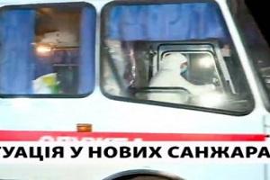 Автобуси з українцями заїхали у санаторій