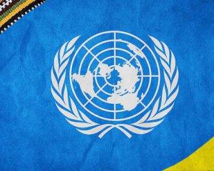 Україна ввійшла в склад Ради ООН з прав людини