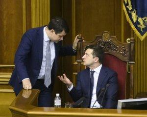 У ВР запустили процес відставки Разумкова