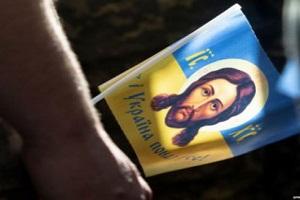 Кремль планував на 15 грудня хресну ходу та масові провокації в Україні