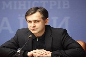 Кабмін призначив нового голову Податкової