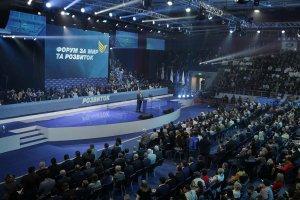 Вілкула висунули кандидатом в президенти України