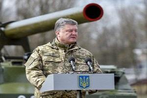 Порошенко дав завдання ЗСУ на Донбасі