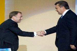 ГПУ вручила Лавриновичу обвинувачення в узурпації влади