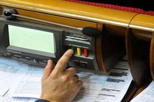 ВР ухвалила закон про деокупацію Донбасу