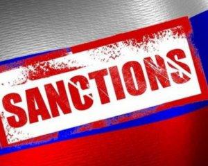 США готують проти РФ санкції через