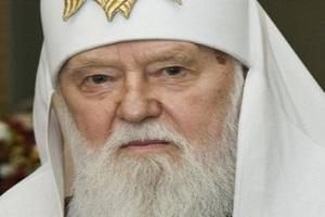 З Філарета зняли анафему і визнали російське захоплення української Церкви