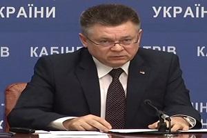 Суд заочно заарештував ексміністра Кабміну Азарова