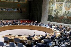 Україна вимагає визнати Росію агресором