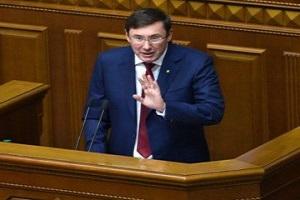 У ВР ініціюють звільнення Луценка