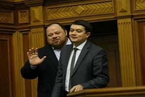 Разумков закрив сесію ВР до лютого