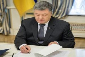Україна може розірвати