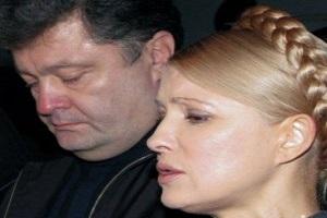 Порошенко і Тимошенко допитають у