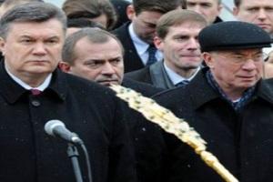 ГПУ анонсувала суд над Миколою Азаровим