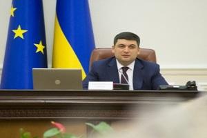 Уряд затвердив порядок руху товарів із АТО