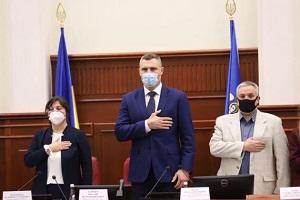 Віталій Кличко склав присягу мера Києва