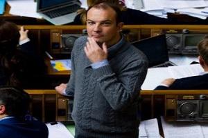 Верховна Рада звільнила антикорупціонера Соболєва