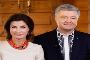 Марина Порошенко очолила список