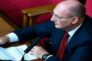 Верховна Рада провалила призначення аудитора НАБУ