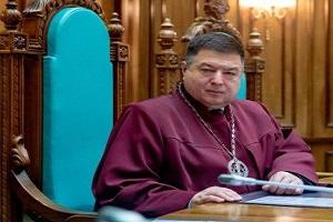 В України призначили нового голову Конституційного суду