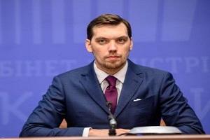 САП відкрила справу проти експрем'єра Гончарука