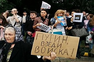 Путін придумав новий план по дестабілізації ситуації в Україні