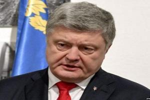 Порошенко заговорив про новий статус для Криму