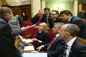 Фракція Тимошенко висунула президенту ультиматум